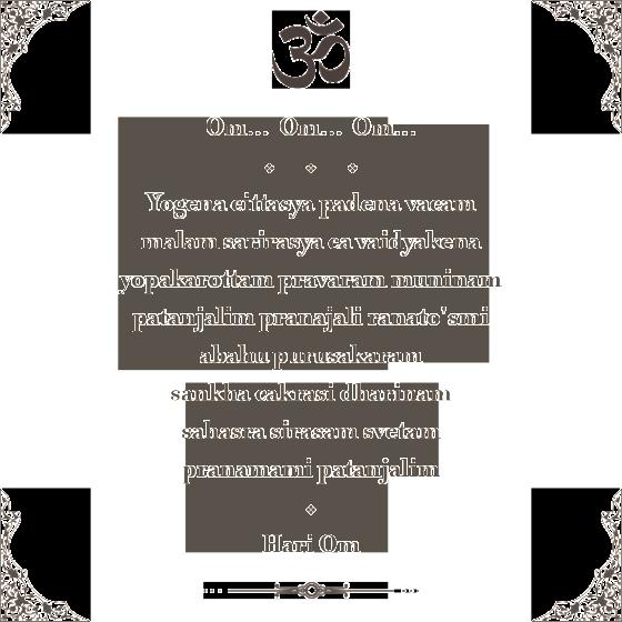 patanjali_invocation